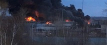 Причины пожара на складе боеприпасов под Ачинском
