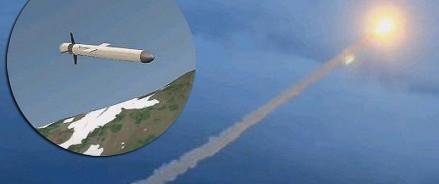 Американская разведка: российская ядерная ракета с неограниченной дальностью будет готова к 2025 году