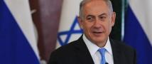 Арабские страны осуждают план Нетаньяху по аннексии Иорданской долины