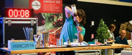 BALCON Fest — фестиваль вина, крепких напитков и пива со всего мира