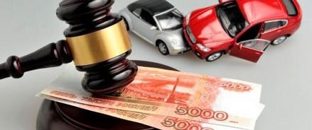 Банк России положительно оценил первый этап реформы ОСАГО и рассчитывает на новые инструменты для усиления эффекта