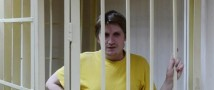 Блогер Синица признан виновным в экстремизме за угрозы в Twitter