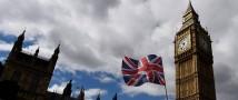 Британский парламент возобновит работу