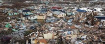 Число жертв урагана «Дориан» на Багамах выросло до 30 человек