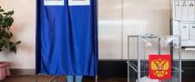 Избирком огласил предварительные итоги выборов
