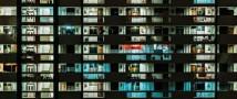 Круглый стол «Право и данные в большом городе»