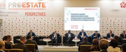 Леонид Казинец предложил застройщикам новую возможность для открытого диалога с Минстроем РФ