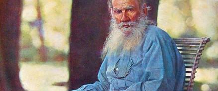 Лев Толстойбыл таким же философом школы, как Песталоцци, Монтескье, Коменский