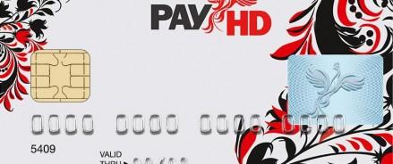 «Мультисервисная платежная система» приглашает участников ВЭД на практическую конференцию