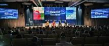 На Leadership Dialogue Forum в МИА «Россия Сегодня» обсудили роль репутации в формирование и укрепление стратегических активов компаний и государств