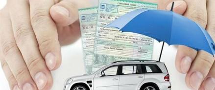 Новый закон об ОСАГО будет стимулировать граждан к аккуратному вождению