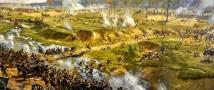 О Бородинском сражении – глазами «скромных частных действователей»