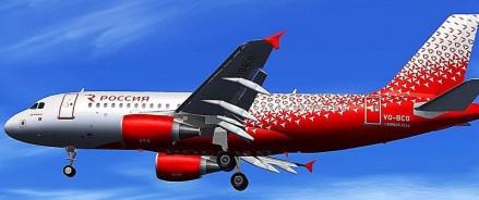 Авиабилеты для россиян подорожают