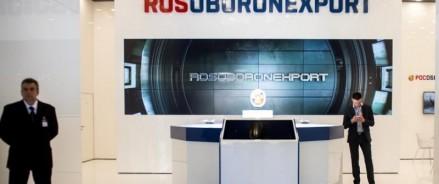 Рособоронэкспорт организует российскую экспозицию на первой выставке DSE Vietnam 2019 в Ханое