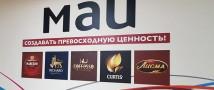 Российский производитель чая и кофе «МАЙ» запустил публичный PIM-каталог
