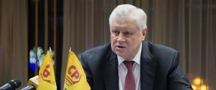 Сергей Миронов настаивает на отмене досрочного голосования и муниципального фильтра для парламентских партий