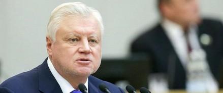 Сергей Миронов: «СР» предлагает снизить расходы граждан на оплату жилищно-коммунальных услуг