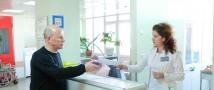 Стандарты оказания медпомощи по ОМС едины для всех регионов России