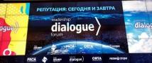 В Москве при поддержке РСПП пройдет международный форум «Диалог лидеров поколений»