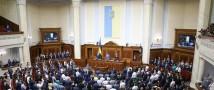 Верховная рада Украины приняла законопроект об импичменте президенту