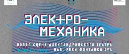Баскиа британской электронной музыки Gaika с единственным концертом в Санкт-Петербурге