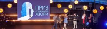 XXIX международный фестиваль «Послание к человеку» подводит итоги