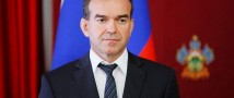Вениамин Кондратьев в национальном рейтинге губернаторов занял 15 место