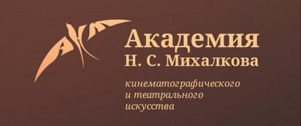 Дни Академии Н.С. Михалкова пройдут в рамках Культурного форума в Санкт-Петербурге