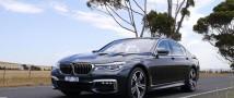 ERGO в Санкт-Петербурге выплатила 5 млн рублей владельцу BMW 740 по КАСКО