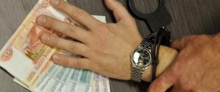 Эксперты считают необходимым вынести страховое мошенничество в отдельный вид экономических преступлений