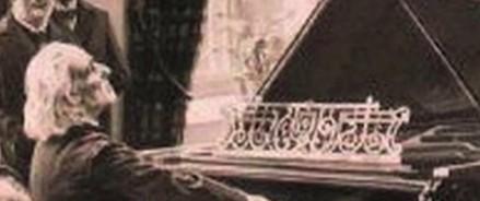 Генеральное консульство Венгрии подарит Петербургской филармонии бюст композитора Ференца Листа