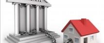 Лайфхак от «Метриум»: Как рефинансировать ипотечный кредит по сниженной ставке