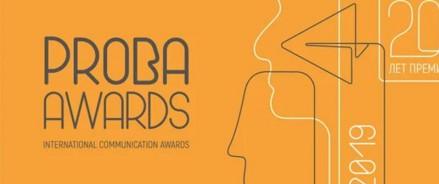 МТС получила Гран-при PROBA Awards за самый эффективный социальный проект