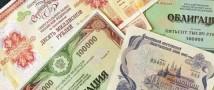 «Метриум»: Выпуск облигаций становится альтернативой банковскому финансированию стройки