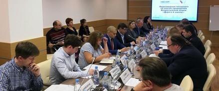 Московские активисты ОНФ предложили разработать единый стандарт паспорта безопасности школ