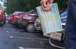 Низкая социальная ответственность в регионах способствуют развитию страхового мошенничества