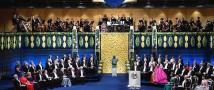Нобелевская премия по литературе будет вручена двум победителям после скандального года