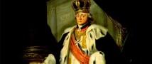 Раскрыть противоречия правления Павла I помогают материалы Президентской библиотеки
