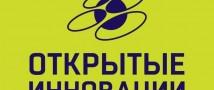 Развитие в России сквозных цифровых технологий поручили Госкомпаниям