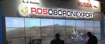 Рособоронэкспорт развивает инструменты защиты за рубежом