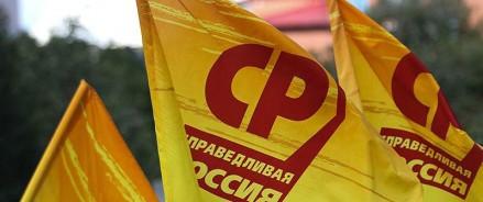 Сергей Миронов: Несправедливость, которую мы видим в жизни, чужда самому духу нашего народа