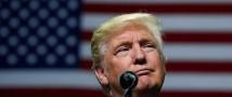 Трамп призывает Китай расследовать дело Байденса