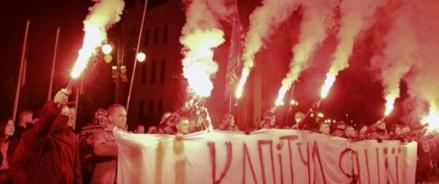 Украинский конфликт: сотни протестующих против решения Зеленского