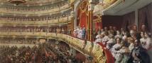 «Русский зритель шёл в театр не только за эмоциями эстетического порядка» – свидетельствуют материалы новой коллекции Президентской библиотеки
