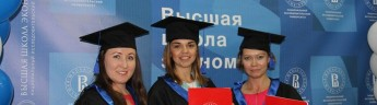 ВШЭ запускает первую в России онлайн-магистратуру на английском языке
