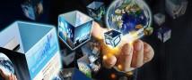 Финансовый университет успешно проводит подготовку к проведению форума «Цифровой менталитет руководителя» на самом высоком уровне