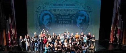 Более 4 000 человек посетили фестиваль одного дня «Метаморфозы» в 2019 году