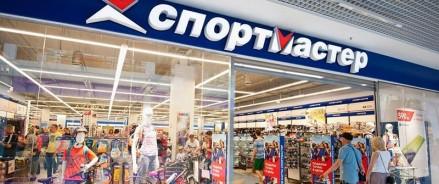 Пресс-релиз о приобретении сети магазинов Go Sport Polska компанией Sportmaster Operations