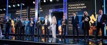 5 конкурсов Рунета для диджитал-специалистов на Премии Рунета