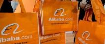 Alibaba заработала 1 млрд за первые 68 секунд в «День холостяка»